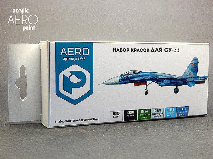 модель самолета Су-33