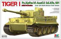 Склеиваемая пластиковая модель Tiger I Pz.Kpfw.VI Ausf.E Sd.Kfz.181 Initial Production, early 1943 North African Front/Tunisia. Масштаб 1:35