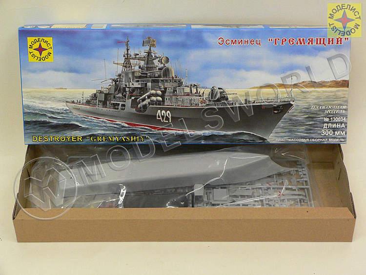 сборка модели эсминец современный сборка