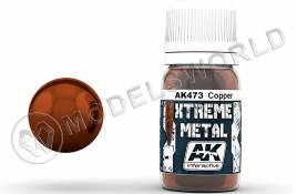 Краска AK Interactive XTREME METAL COPPER. 30 мл
