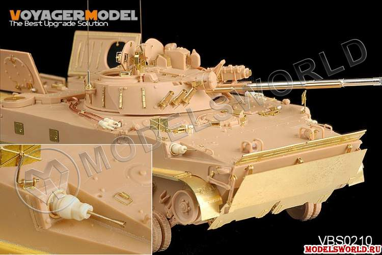 Ствол для модели  Modern Russian BMP-3 7.62mm MG SMGT/PKT, 1:35.