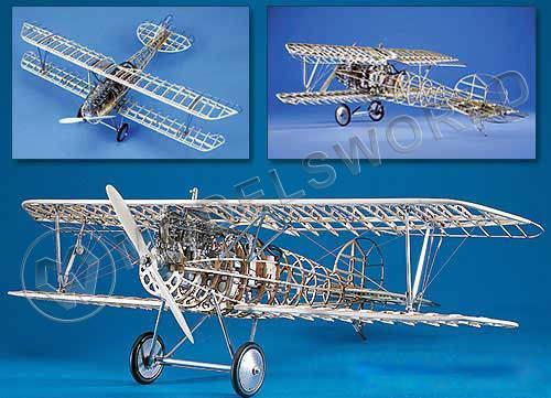 как сделать решетки в моделях самолетов