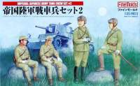 Фигуры солдат Imperial Japanese Army Tank Crew Set2. Масштаб 1:35