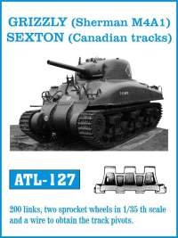 Траки металлические GRIZZLY (Sherman M4A1), SEXTON (Canadian tracks). Масштаб 1:35